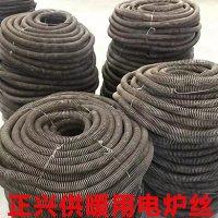 gong暖用电炉丝,加工gong暖用电炉丝价格-众博棋牌